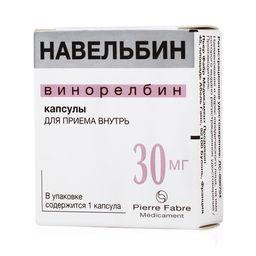Навельбин, 30 мг, капсулы, 1 шт.