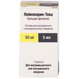 Лейковорин-Тева