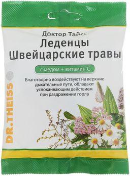 Доктор Тайсс леденцы Швейцарские травы с медом и витамином С, леденцы, 50 г, 1 шт.