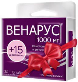Венарус, 1000 мг, таблетки, покрытые пленочной оболочкой, 45 шт.