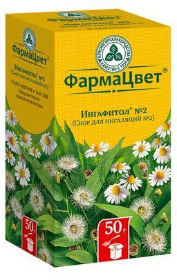 Ингафитол №2 (сбор для ингаляций №2), сбор лекарственный, 50 г, 1 шт.