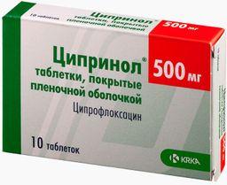 Ципринол, 500 мг, таблетки, покрытые пленочной оболочкой, 10 шт.