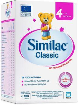 Similac Classic 4, для детей с 18 месяцев, смесь молочная сухая, 600 г, 1шт.
