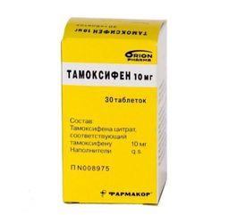 Тамоксифен, 10 мг, таблетки, 30шт.