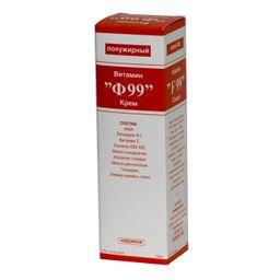 Витамин Ф99, крем полужирный, 50 г, 1шт.