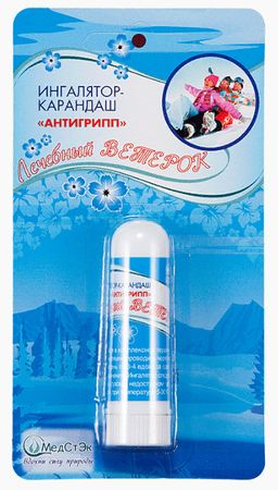 Ингалятор-карандаш Лечебный ветерок Антигрипп, карандаш для ингаляций, 1 шт.
