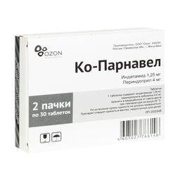 Ко-Парнавел, 1.25 мг+4 мг, таблетки, комбиупаковка 1+1, 30 шт.
