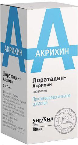 Лоратадин-Акрихин, 5 мг/5 мл, сироп, 100 мл, 1шт.
