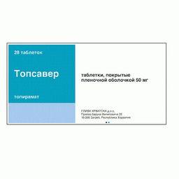 Топсавер, 50 мг, таблетки, покрытые пленочной оболочкой, 28шт.