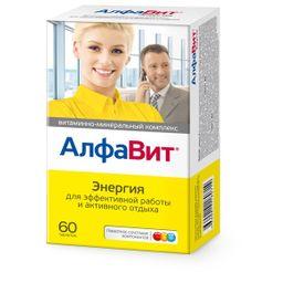 Алфавит Энергия, 525 мг, таблетки в комплекте, 60 шт.