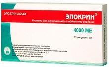 Эпокрин, 4000 МЕ, раствор для внутривенного и подкожного введения, 1 мл, 10 шт.