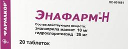 Энафарм-Н, 25 мг+10 мг, 25мг+10мг, таблетки, 20шт.
