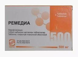 Ремедиа, 500 мг, таблетки, покрытые пленочной оболочкой, 5 шт.