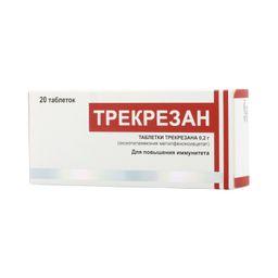 Трекрезан, 200 мг, таблетки, 20 шт.