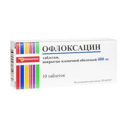 Офлоксацин, 400 мг, таблетки, покрытые пленочной оболочкой, 10 шт.