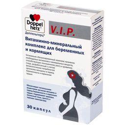 Доппельгерц VIP Витаминно-минеральный комплекс для беременных и кормящих, 1280 мг, капсулы, 30шт.