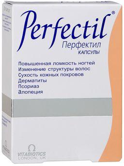 Перфектил, капсулы, 30 шт.