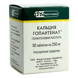 Кальция гопантенат, 250 мг, таблетки, 50 шт.