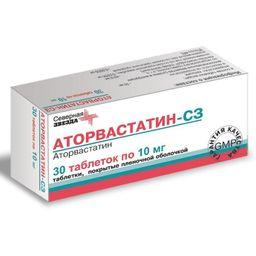 Аторвастатин-СЗ, 10 мг, таблетки, покрытые пленочной оболочкой, 30 шт.
