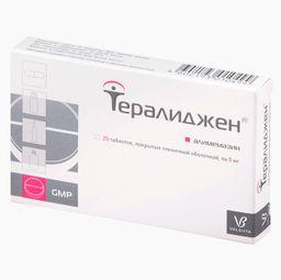 Тералиджен, 5 мг, таблетки, покрытые пленочной оболочкой, 25шт.