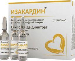 Изакардин, 1 мг/мл, концентрат для приготовления раствора для инфузий, 10 мл, 10шт.