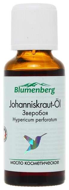 Blumenberg Косметическое масло Зверобоя