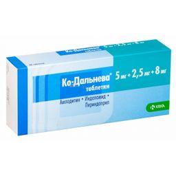 Ко-Дальнева, 5 мг+2.5 мг+8 мг, таблетки, 90 шт.
