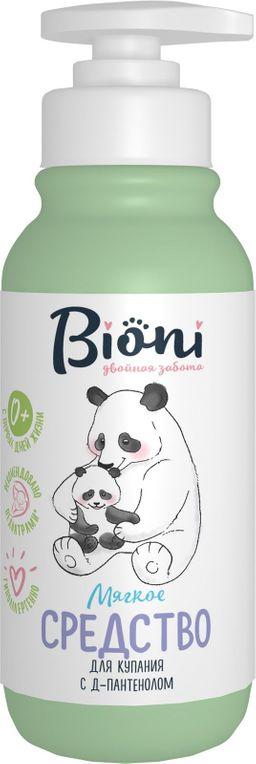 Bioni Средство для купания младенцев