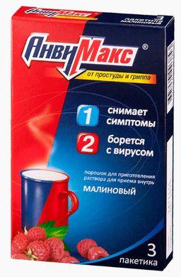 АнвиМакс, порошок для приготовления раствора для приема внутрь, малина, 5 г, 3 шт.