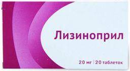 Лизиноприл, 20 мг, таблетки, 20 шт.