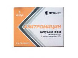 Азитромицин, 250 мг, капсулы, 6шт.