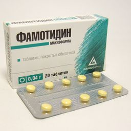 Фамотидин, 40 мг, таблетки, покрытые оболочкой, 20шт.