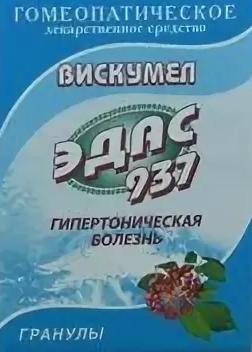 Эдас-937 Вискумел, гранулы гомеопатические, 20 г, 1 шт.