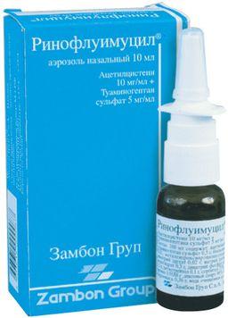 Ринофлуимуцил, спрей назальный, 10 мл, 1шт.