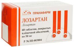 Лозартан, 50 мг, таблетки, покрытые пленочной оболочкой, 60 шт.