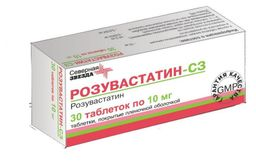 Розувастатин-СЗ, 10 мг, таблетки, покрытые пленочной оболочкой, 30 шт.