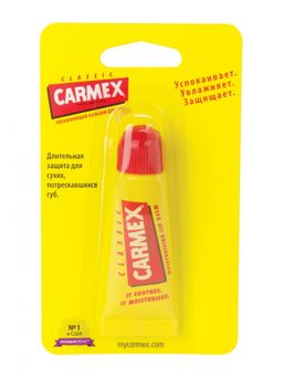 Carmex Бальзам для губ классический, бальзам для губ, 10 г, 1 шт.