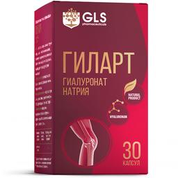 Гиларт, 400 мг, капсулы, 30 шт.