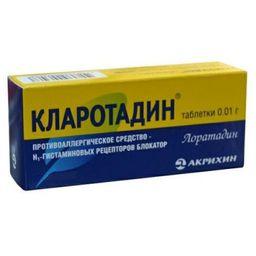 Кларотадин, 0.01 г, таблетки, 30 шт.