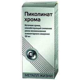 ФЭТ-Х (Пиколинат хрома)