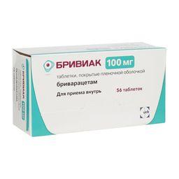 Бривиак, 100 мг, таблетки, покрытые пленочной оболочкой, 56 шт.