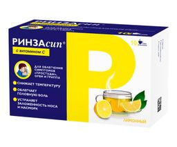 Ринзасип с витамином C, порошок для приготовления раствора для приема внутрь, лимонные(ый), 5 г, 10 шт.