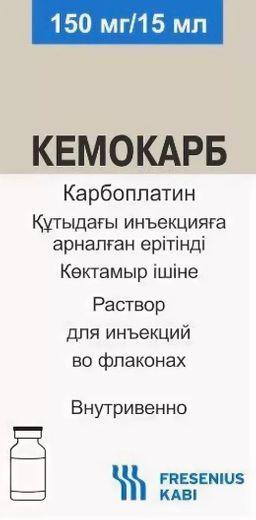 Кемокарб