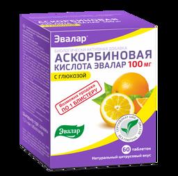 Аскорбиновая кислота 100 мг