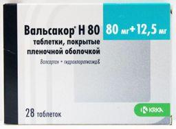 Вальсакор Н80, 80 мг+12.5 мг, таблетки, покрытые пленочной оболочкой, 28шт.