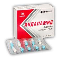 Индапамид, 2.5 мг, капсулы, 30 шт.