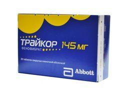 Трайкор, 145 мг, таблетки, покрытые пленочной оболочкой, 30шт.