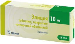 Элицея, 10 мг, таблетки, покрытые пленочной оболочкой, 28шт.