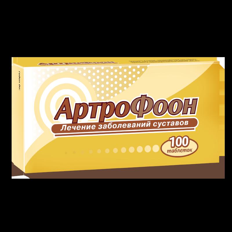 фото упаковки Артрофоон - отзывы
