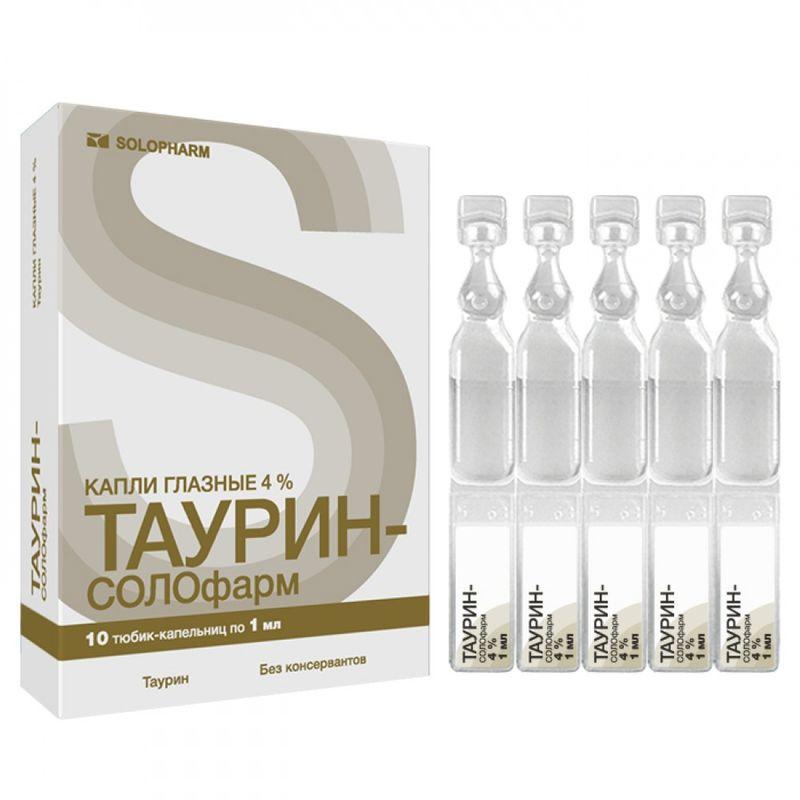 Таурин-СОЛОфарм, 4%, капли глазные, 1 мл, 10шт. купить в Москве, инструкция по применению, цена, отзывы и аналоги. Доставка в аптеку или на дом. Производитель препарата Гротекс